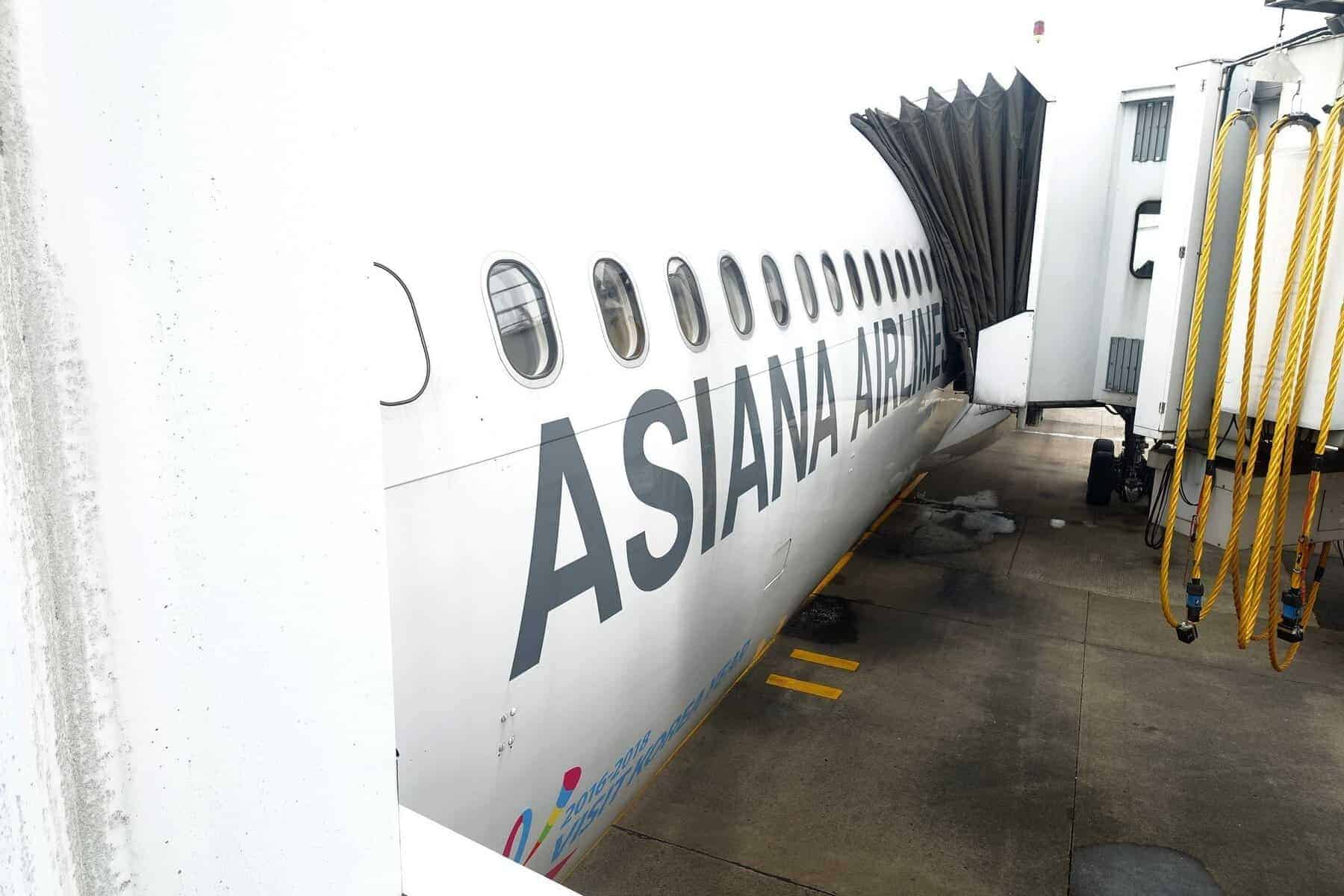 asiana airlines a330 business class sgn icn 09