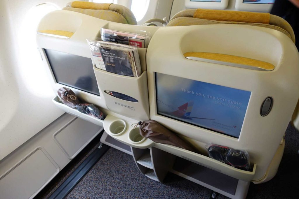 asiana airlines a330 business class sgn icn 13
