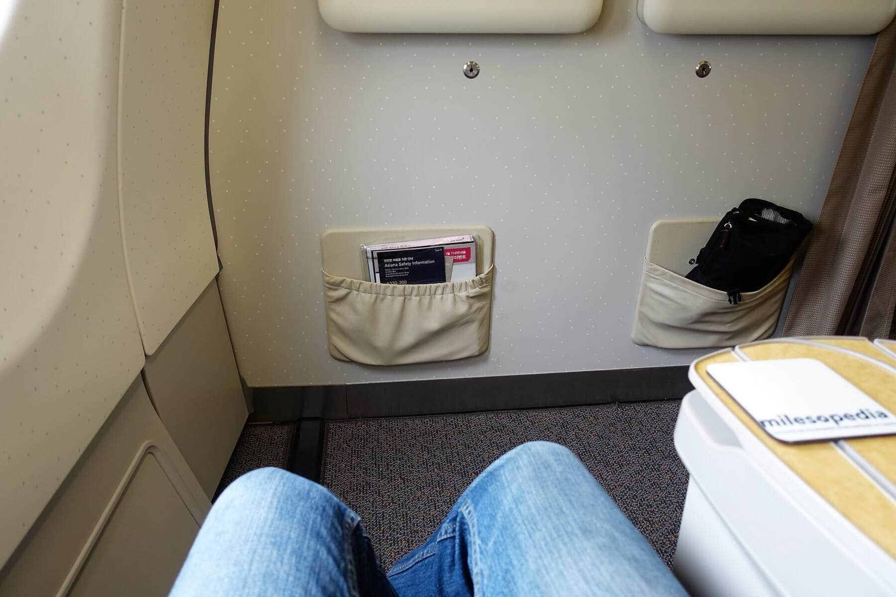 asiana airlines a330 business class sgn icn 19