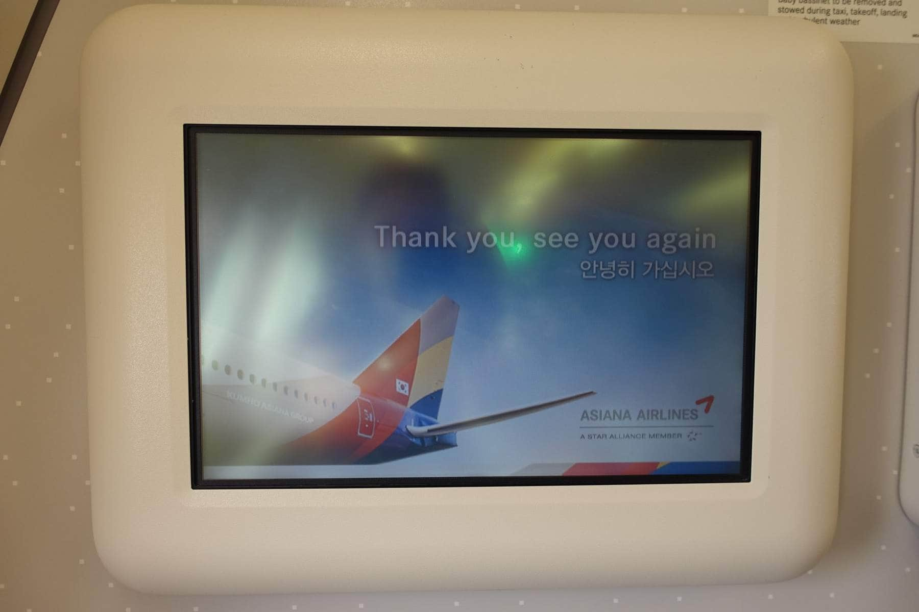 asiana airlines a330 business class sgn icn 21