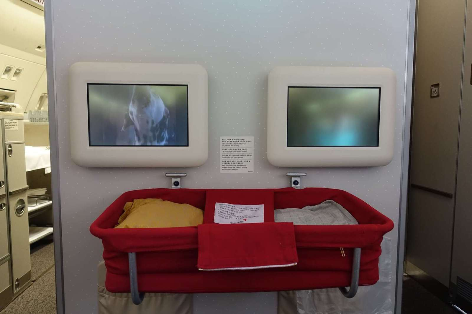 asiana airlines a330 business class sgn icn 50