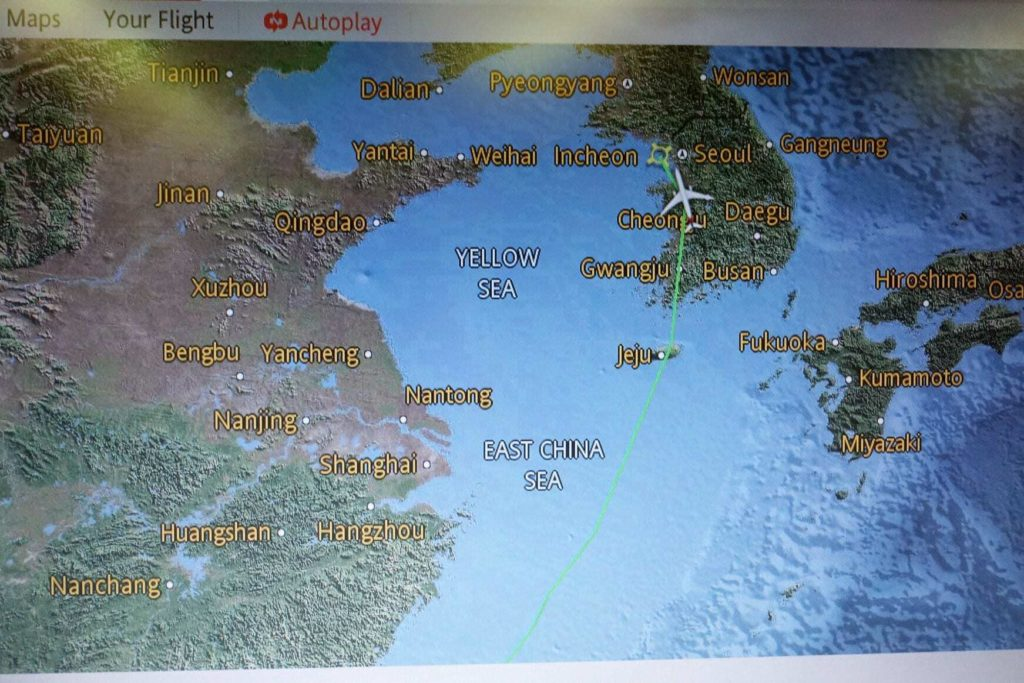 asiana airlines a330 business class sgn icn 58