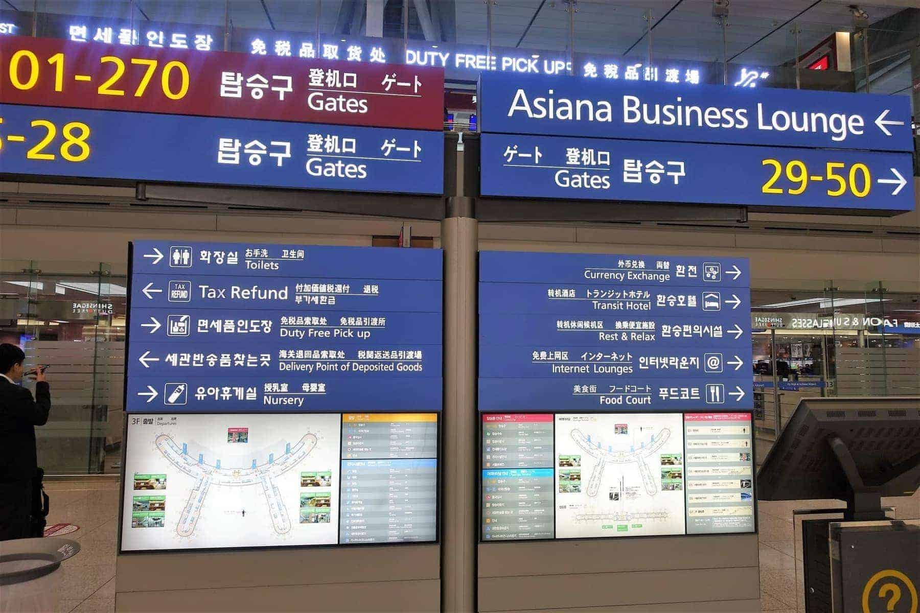 asiana airlines a350 business class icn sfo 01