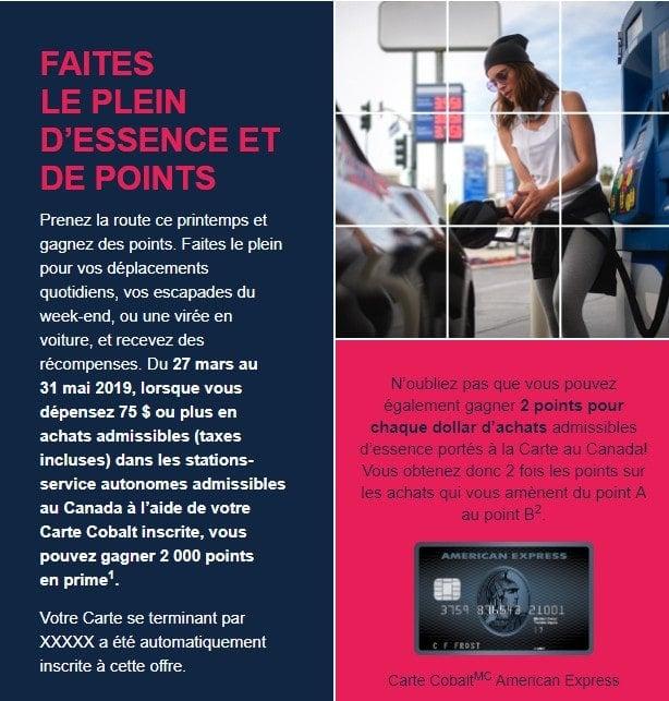 cobalt essence promo