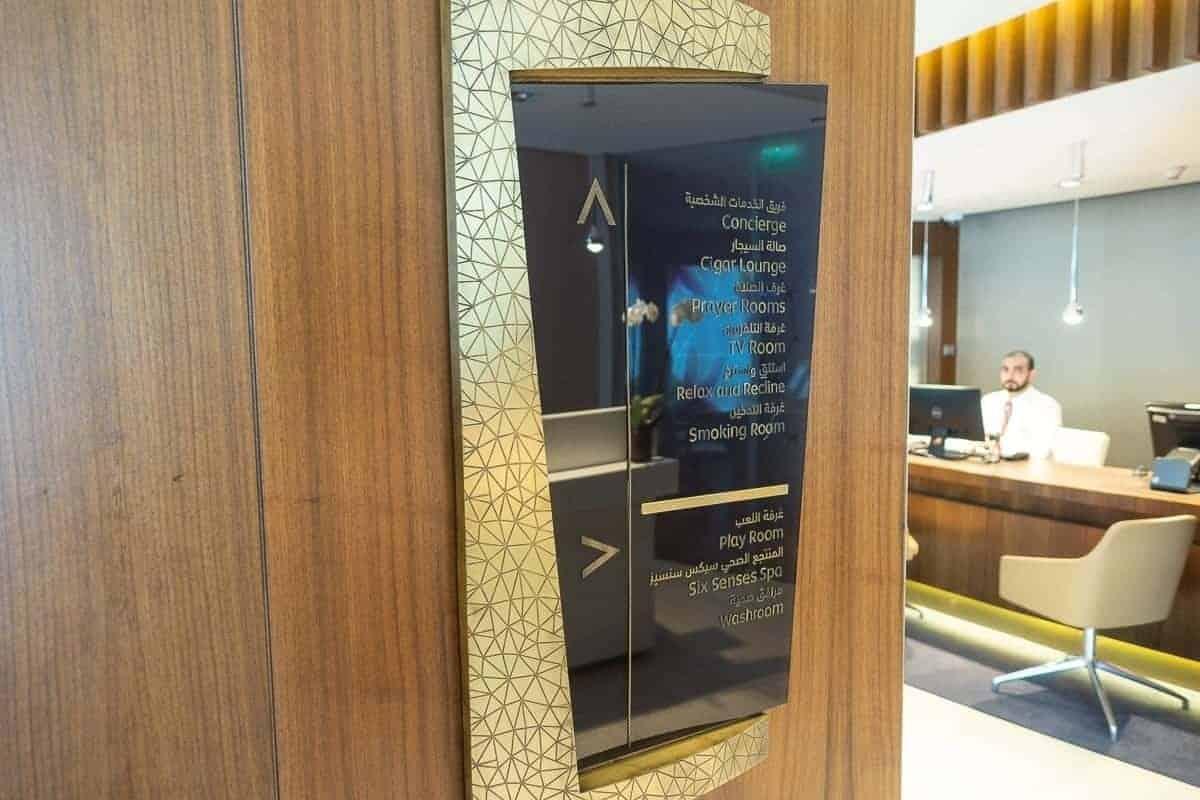 etihad airways first class lounge abu dhabi 24