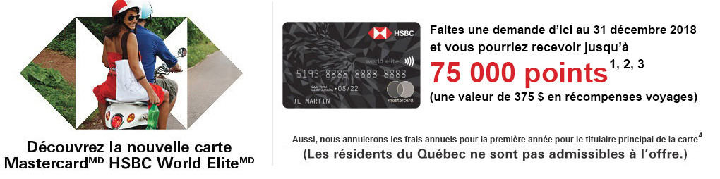 hsbc we 2018 qc banniere