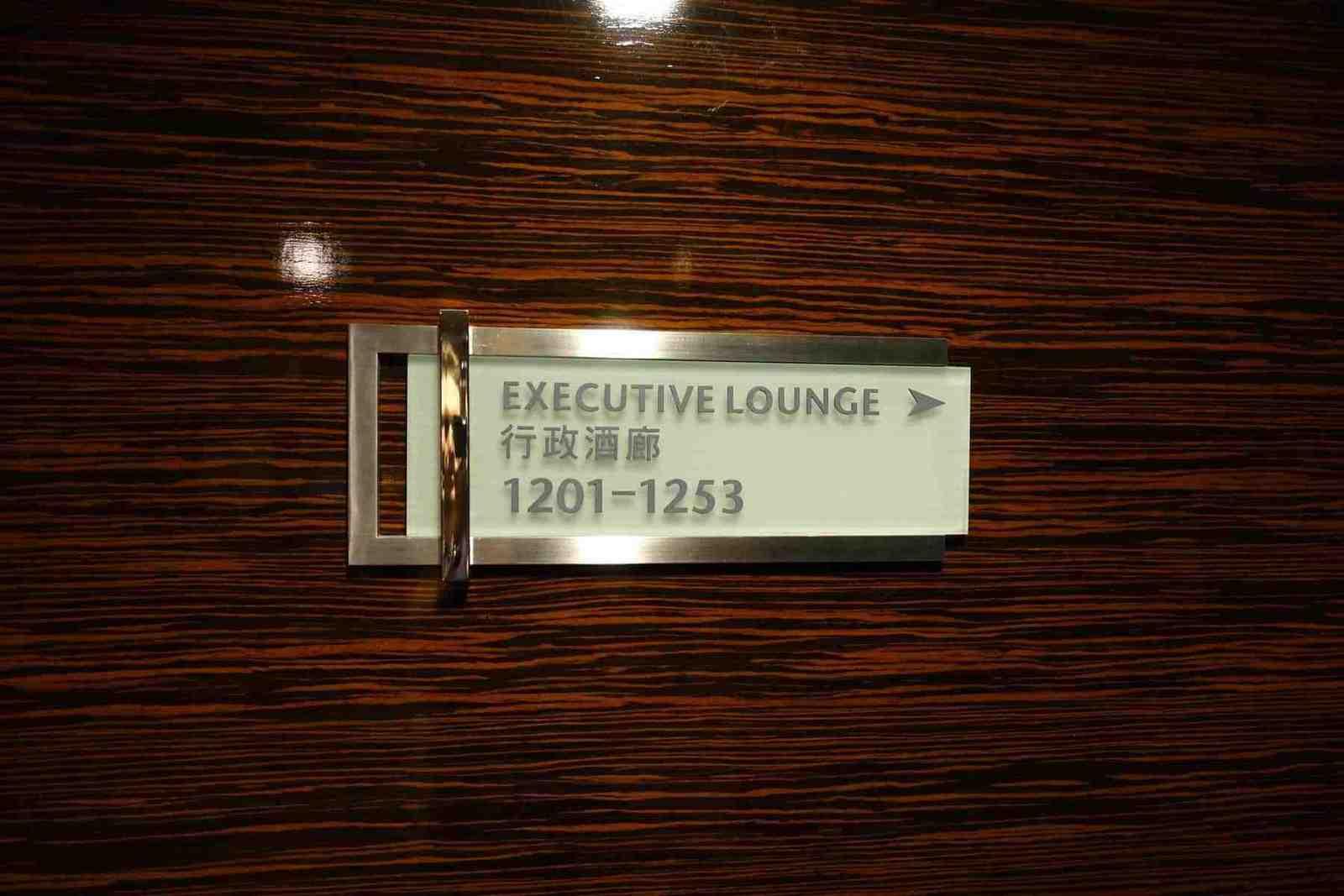 marriott hkg lounge 01