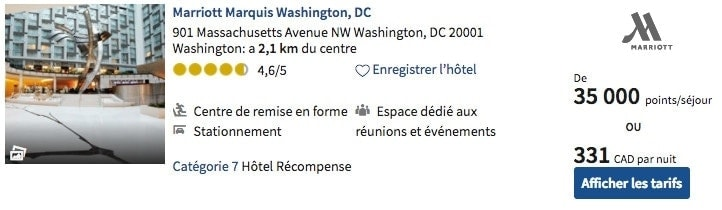 marriott marquis washington dc