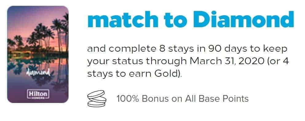 status match hilton honors diamond