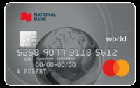 NBC world mastercard