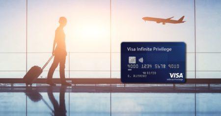 visa infinite privilege featured